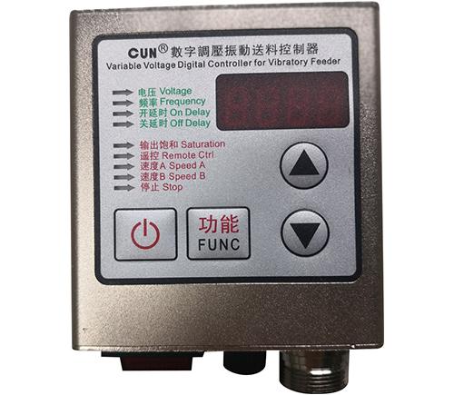 数字调压振动送料控制器